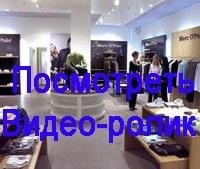 Русский электрик - Электромонтажная компания в Калтане